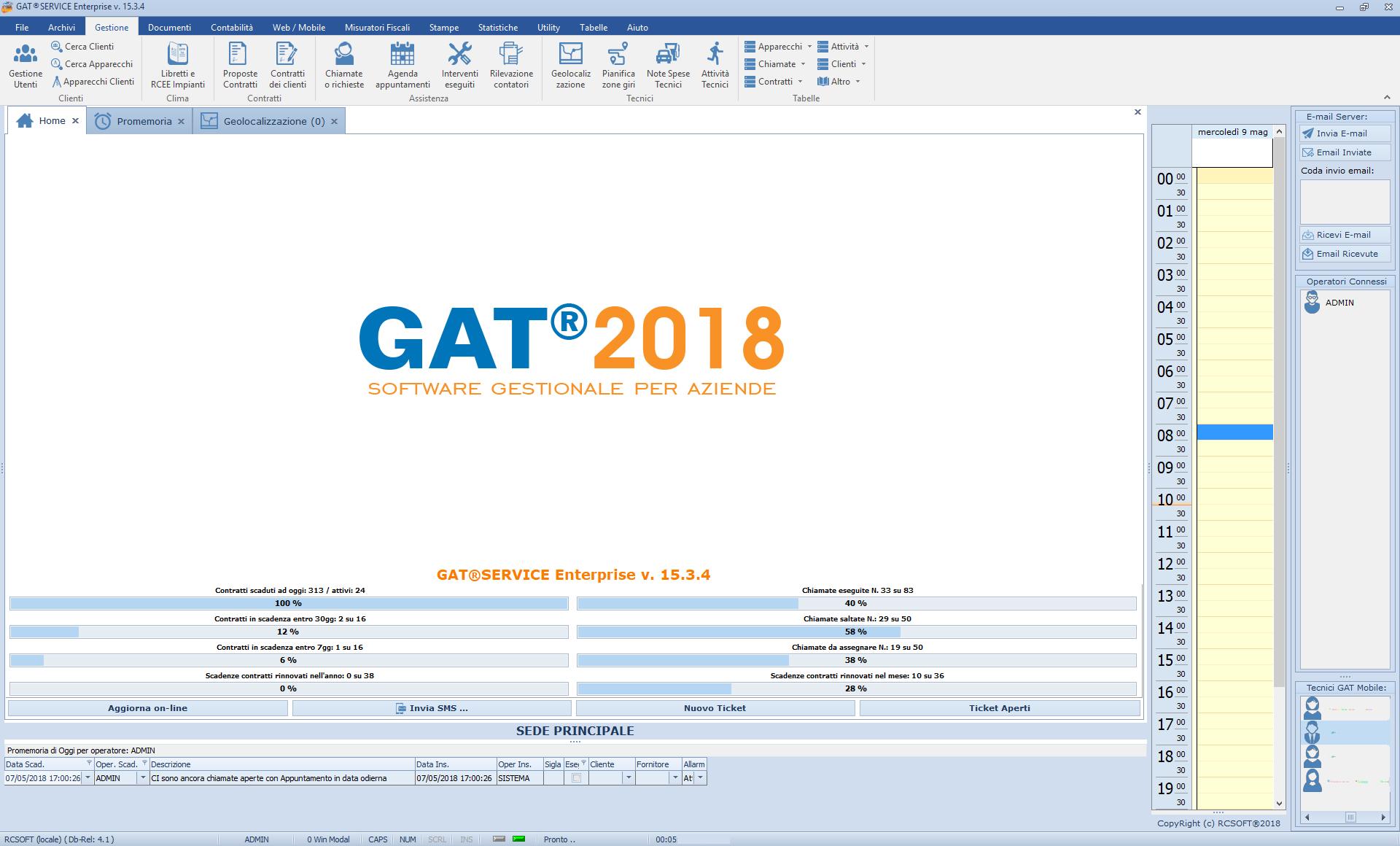 GatService_Screen01